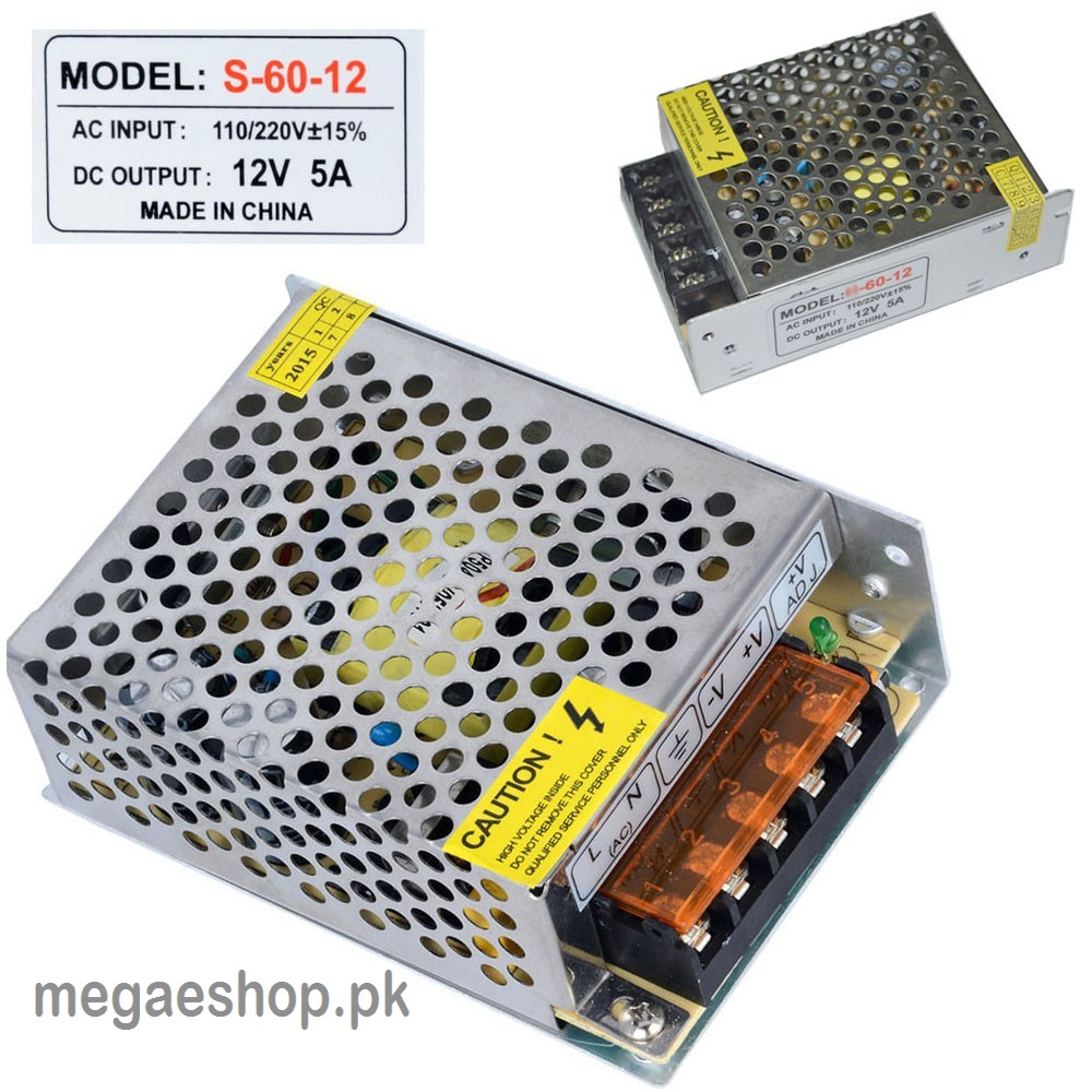 220v To 12v 5a 60w Universal Regulated Switching Power Supply Buy In 12vdc 125 Amp More Views