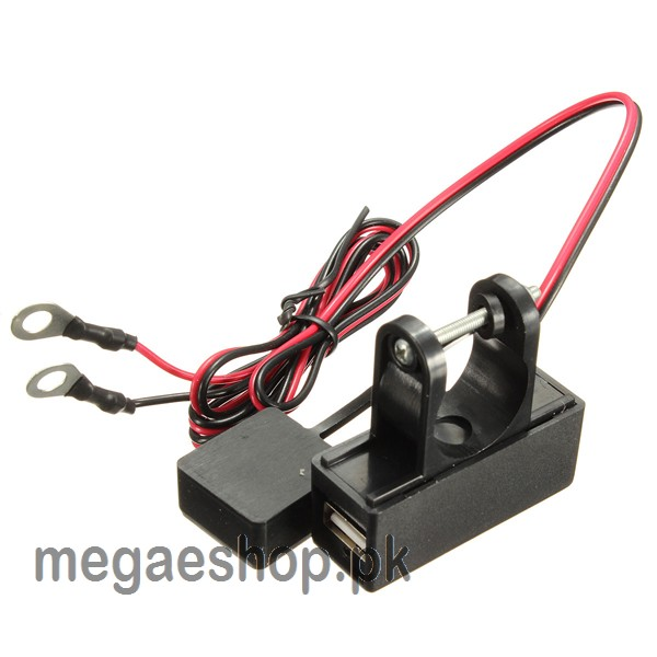 Motorcycle 12V Handle Bar Power adapter USB 2.0 port charger