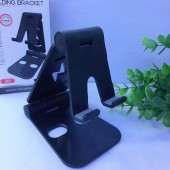 Folding Bracket Universal Adjustable and Fashionable Mobile Phone Stand, Model 301