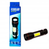 Telescopic Zoom FlashLight / Torchh USA 5000W COB+XPE LED MX-520