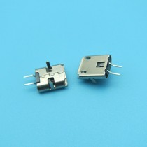 2-pin Tablet PC PAD Charge Socket Mini Micro USB Jack Female Connector DIP feet 2pin DIP pcb