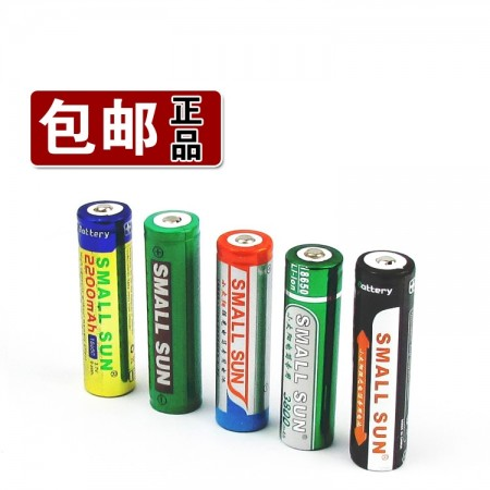 18650 battery Cell 3.7V good quality rechargeable li-ion lion